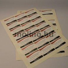 Címkegyártás papír alapú matricából