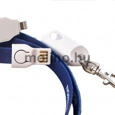 Telefontöltő kábel és nyakpánt