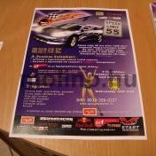 Papír plakát / pószter